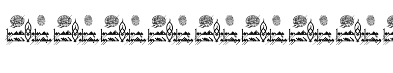 Preview of Aayat Quraan 14 Regular