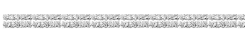 Preview of Aayat Quraan 16 Regular