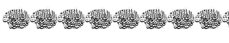 Preview of Aayat Quraan 18 Regular