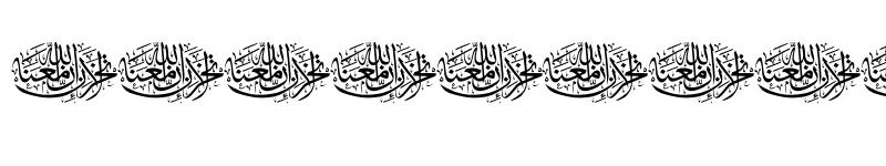 Preview of Aayat Quraan 2 Regular