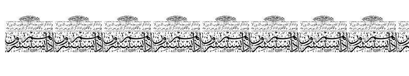 Preview of Aayat Quraan 22 Regular