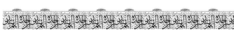 Preview of Aayat Quraan 23 Regular