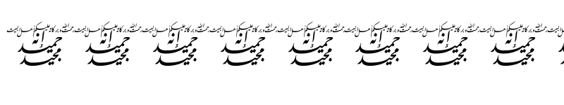 Preview of Aayat Quraan 5 Regular