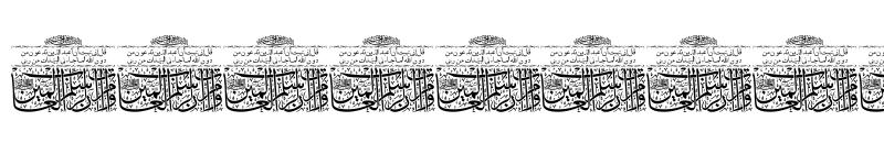 Preview of Aayat Quraan 7 Regular