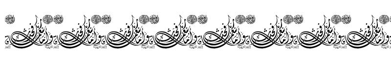 Preview of Aayat Quraan_031 Regular