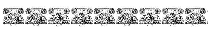 Preview of Aayat Quraan_035 Regular
