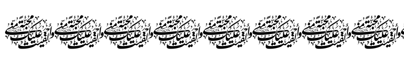 Preview of Aayat Quraan_044 Regular