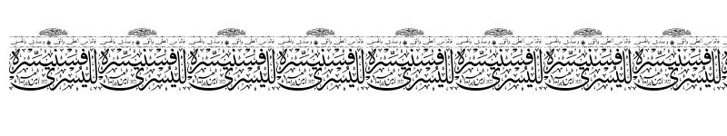 Preview of Aayat Quraan_045 Regular