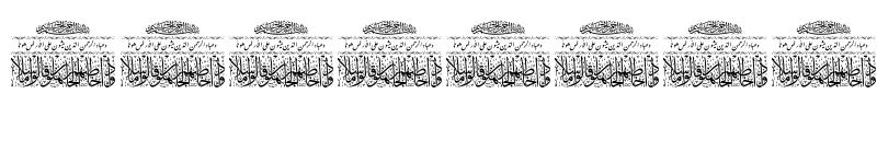 Preview of Aayat Quraan_053 Regular
