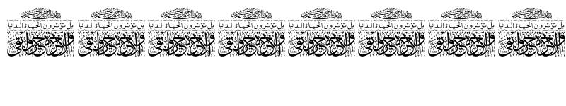 Preview of Aayat Quraan_055 Regular