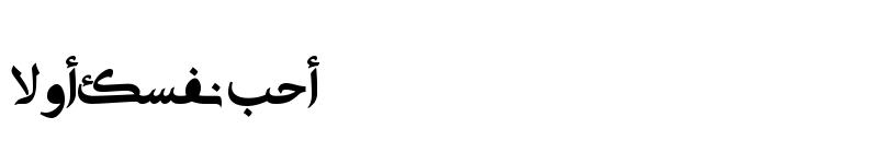 Preview of Adobe Arabic SHIN Stout Bold