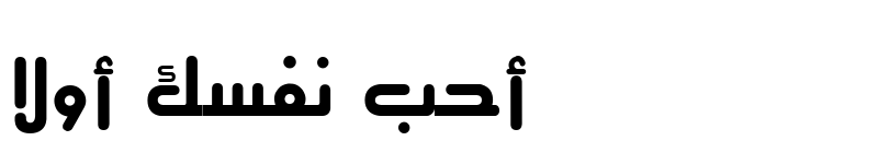 Preview of ae_AlMothnna Bold