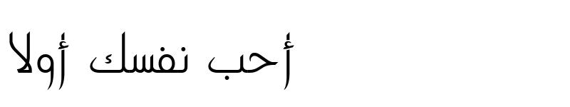 Preview of ae_Sindibad Regular