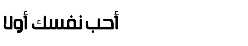 Preview of Air Strip Arabic Regular