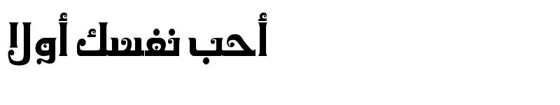 Preview of AL-Gemah-King AL-Gemah-King
