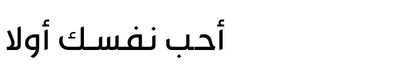 Preview of Al Qabas Regular