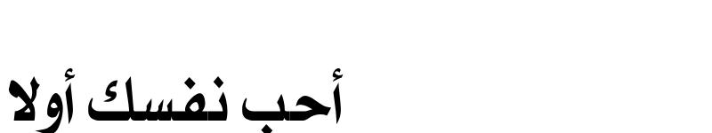 Preview of AL-Quds Regular