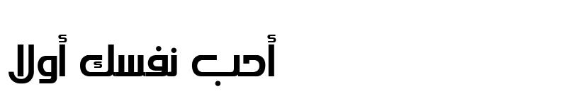 Preview of AlHadari Bold