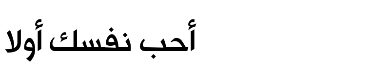 Preview of AlHurraTxtreg Regular