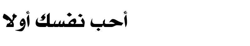 Preview of Almohanad long kaf Regular