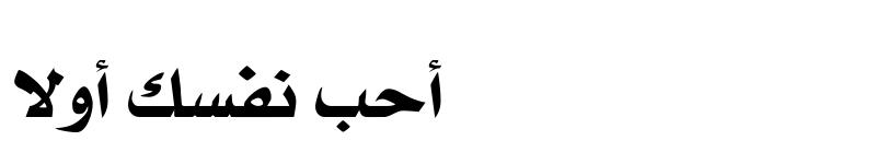 Preview of Almudid Regular