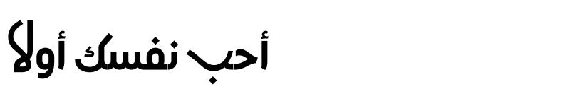 Preview of AlQalam Ishtiaq Regular