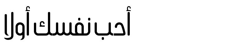Preview of Ara Alharbi Alhanoof Regular