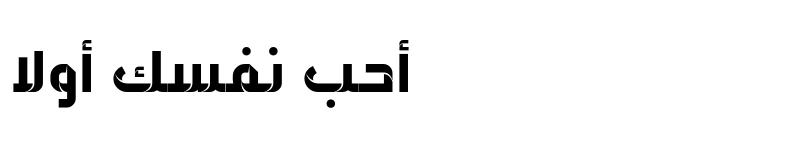 Preview of Ara Alm Bon Regular