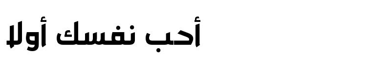 Preview of Ara Aqeeq Bold