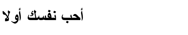 Preview of Arabic Transparent Bold