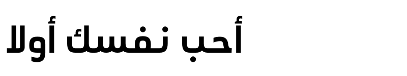 Preview of ArabicModern Bold