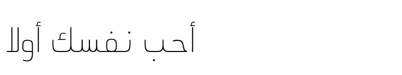 Preview of ArabicModern Light