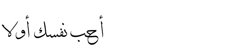 Preview of arbfonts diwany thuluth Regular
