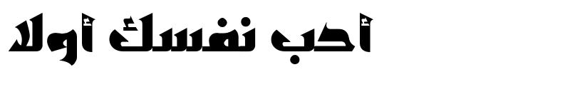 Preview of bader_al dergham Bold