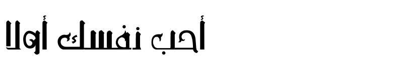 Preview of Bassam Ostorah Regular