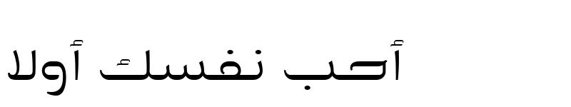 Preview of Decora Arabic Regular
