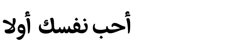 Preview of Eskorte Arabic Extrabold