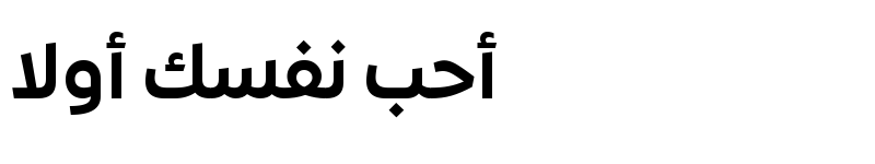 Preview of Expo Arabic SemiBold