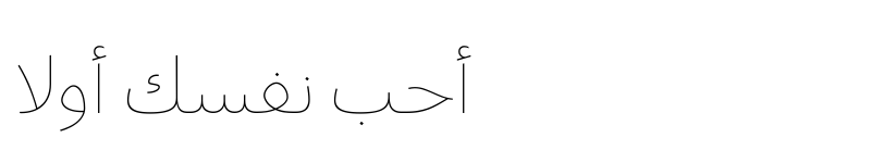 Fedra Arabic Display AR+LT Hairline: Download for free at