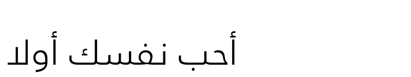 Frutiger LT Arabic 45 Light: Download for free at