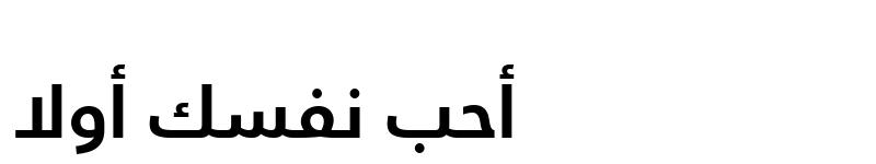 Preview of Frutiger LT Arabic 65 Bold