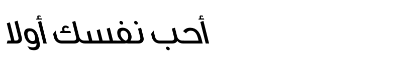 Preview of GE Dinar One Medium Italic