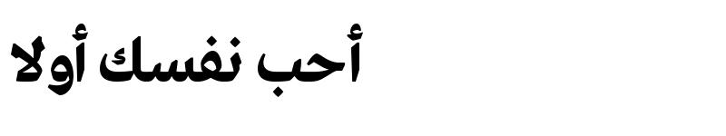 Preview of Greta Arabic Bold