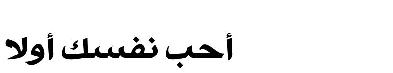 Preview of Hacen Tehran Regular