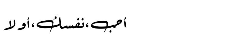 Preview of Hebah Font Regular