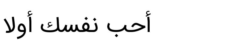Preview of IRANSans Regular