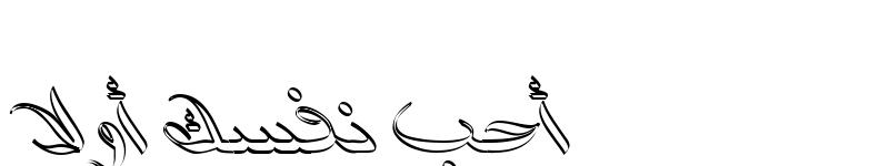 Preview of Italic Outline Art Regular