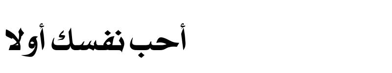 Preview of Karbalaei Bold