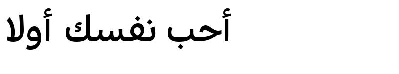 Preview of Kohinoor Arabic Semibold