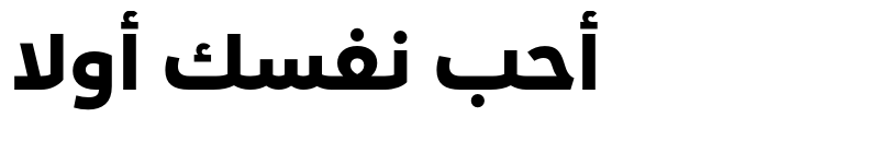 Preview of Loew Next Arabic Heavy